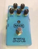 Click for large photo of MXR Analog Chorus