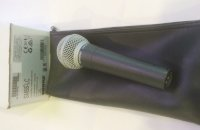 Click for large photo of Shure SM58