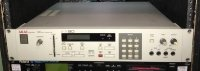 Click for large photo of Akai VX-90
