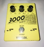 Click for large photo of Biyang Yerasov 3000 Volt Overdrive
