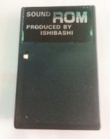 Click for large photo of Yamaha DX7 Rom Ishibashi